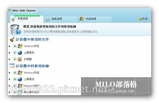 1111milo0922.pixnet.net__011_00979