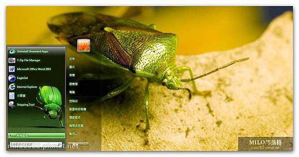 昆蟲的舞蹈 milo0922.pixnet.net__023__023