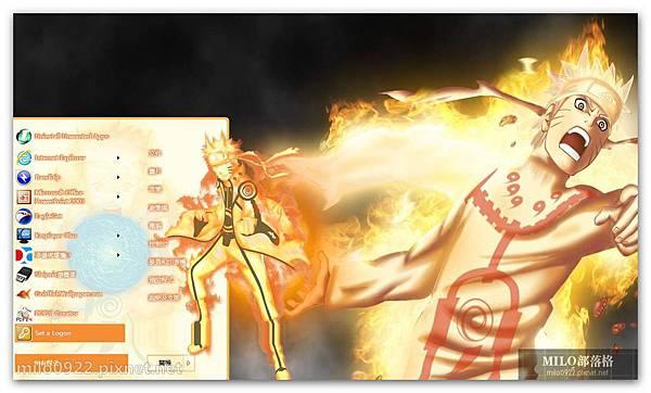 Naruto Bijuu Mode By Ba  milo0922.pixnet.net__026__026