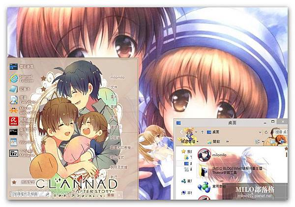 Clannad AS by kur milo0922.pixnet.net__003_00340