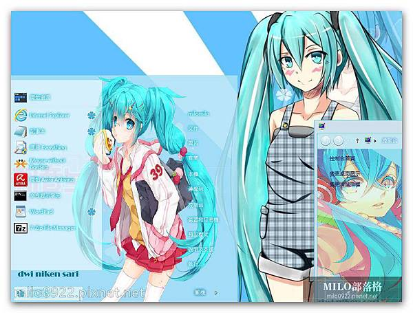Hatsune Miku v1 by kur milo0922.pixnet.net__010_00347
