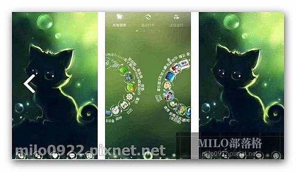 GO主題 夢幻小貓  milo0922.pixnet.net__135_00862