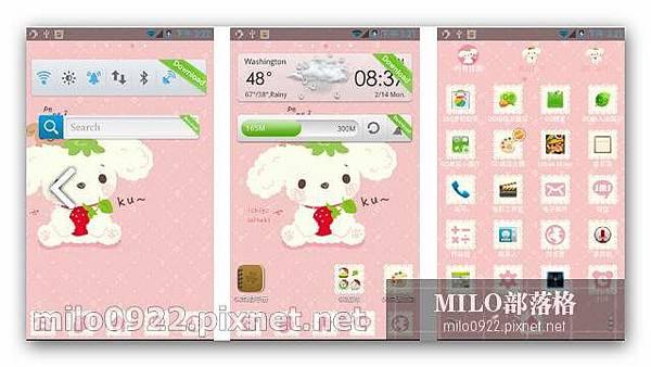 GO主題—可愛小狗milo0922.pixnet.net__109_00836