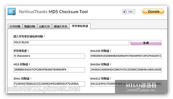 MD5 milo0922.pixnet.net__004_01042