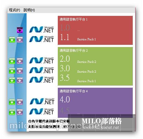NETmilo0922.pixnet.net__008_01046