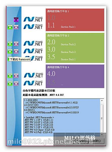 NET milo0922.pixnet.net__009_01047
