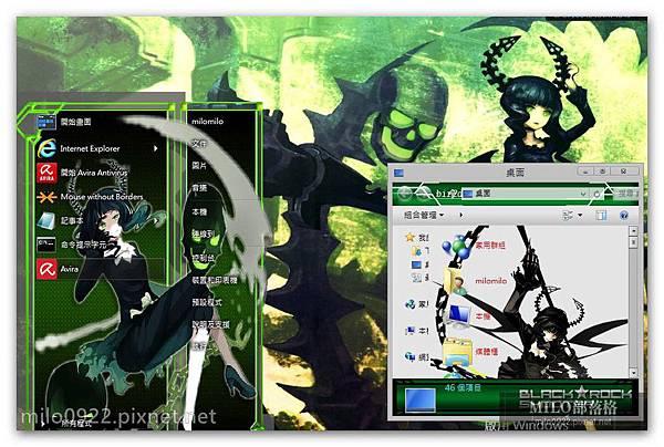 Dead Master by bir milo0922.pixnet.net__030_00246