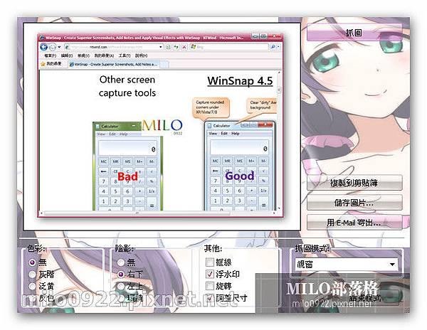 SSSSmilo0922.pixnet.net__005_01427