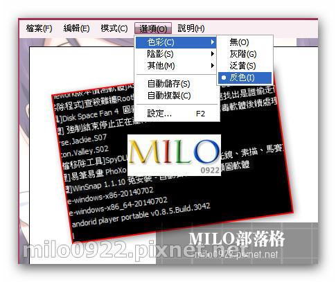 SSSSmilo0922.pixnet.net__004_01426