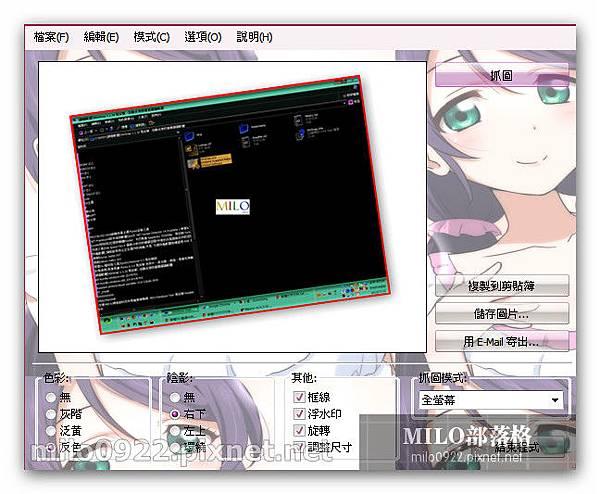 SSSSmilo0922.pixnet.net__003_01425