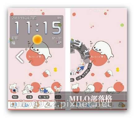 GO主題-海豚YUMI milo0922.pixnet.net__106_00833