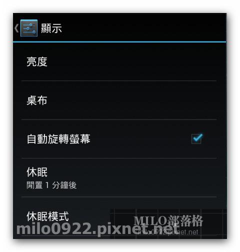 PPPPmilo0922.pixnet.net__006_01536