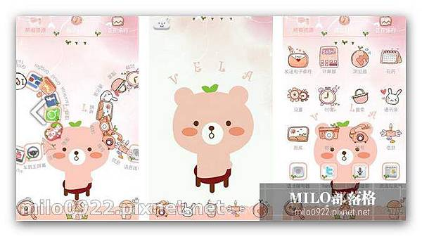 GO主題粉紅熊milo0922.pixnet.net__088_00815