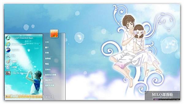 看見愛 milo0922.pixnet.net__019__019