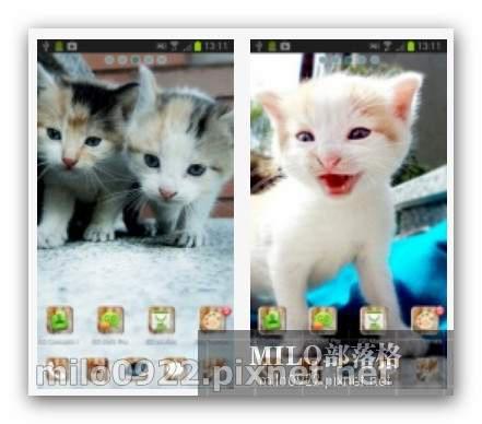 GO 小貓咪 MILO BLOG.apk milo0922.pixnet.net__038_01460