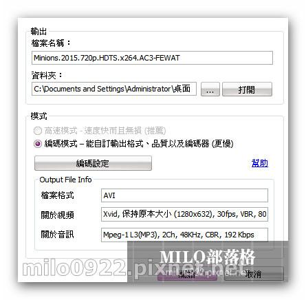 B2milo0922.pixnet.net__013_01543