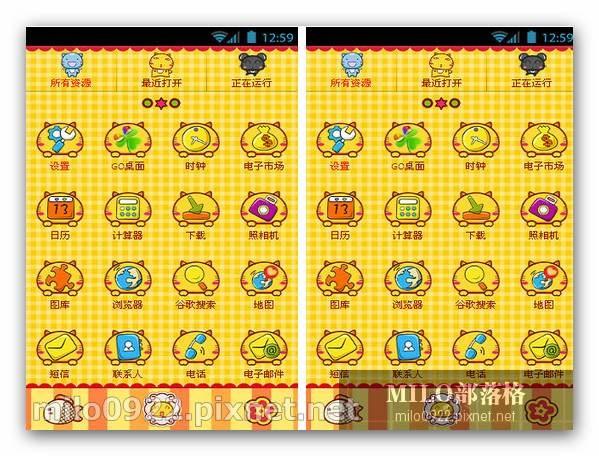 GO主題-哈蜜貓  milo0922.pixnet.net__100_00827