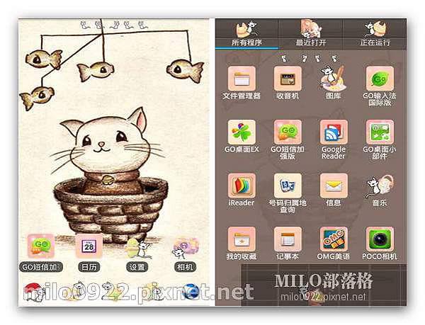 GO主題-萌萌貓  milo0922.pixnet.net__100_00827