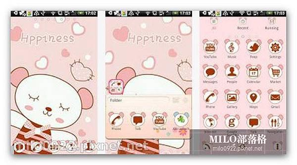 GO 快樂熊  milo0922.pixnet.net__031_01391