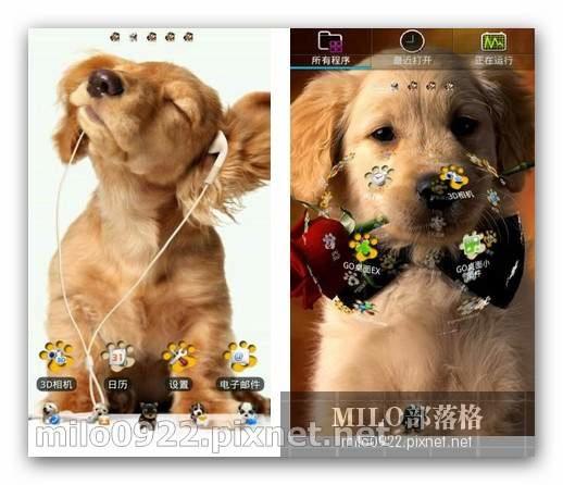 GO主題 狗狗與我 milo0922.pixnet.net__019_01004