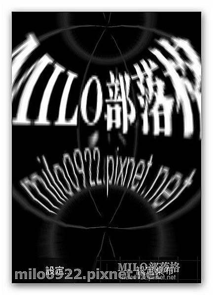 PPmilo0922.pixnet.net__013_01576