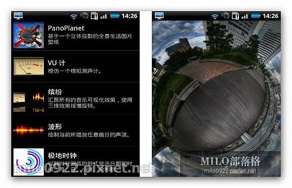 PanoPlanet Live Wallpaper星球動態壁紙 milo0922.pixnet.net__005_01568