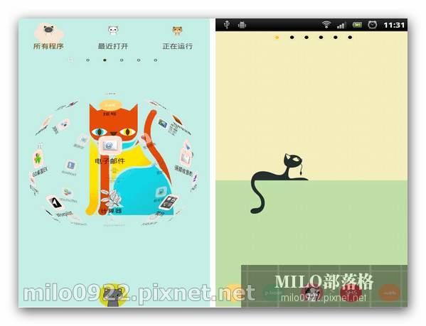 GO主題-貓的優雅   milo0922.pixnet.net__073_00800