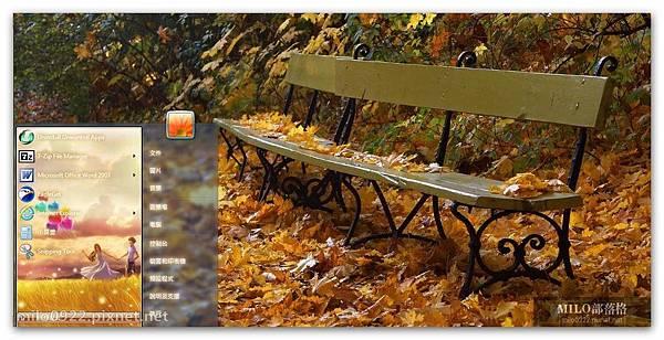 秋季的愛 milo0922.pixnet.net__032__032