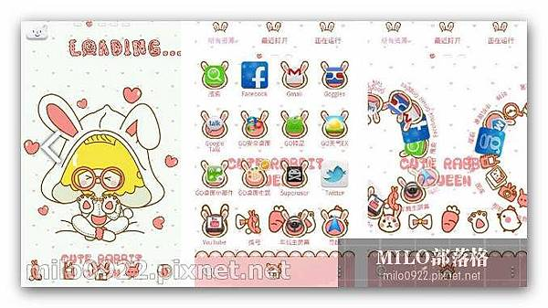 GO主題-萌兔兔  milo0922.pixnet.net__116_00843