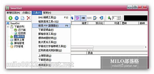 SSSSmilo0922.pixnet.net__036_01709