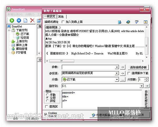 SSSSmilo0922.pixnet.net__035_01708