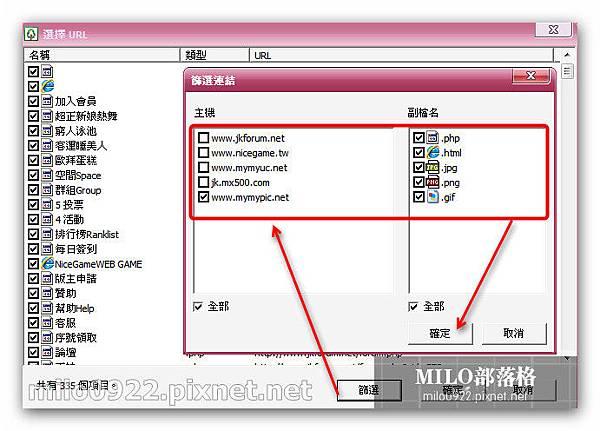 SSSSmilo0922.pixnet.net__039_01712