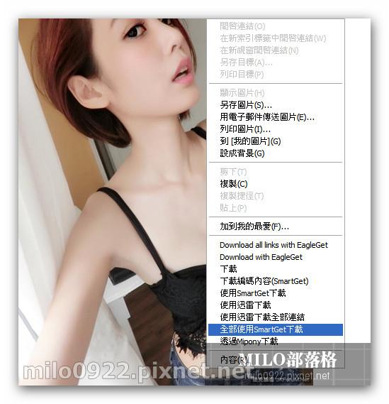 SSSSmilo0922.pixnet.net__038_01711