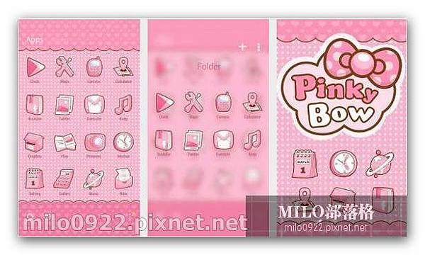 GO 就愛粉紅 milo0922.pixnet.net__032_01705