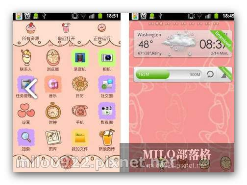 GO主題-粉色星球milo0922.pixnet.net__035_00762
