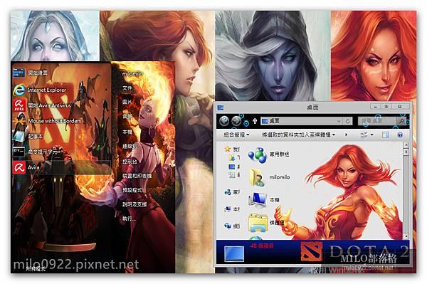 Dota 2 by bir milo0922.pixnet.net__032_00248