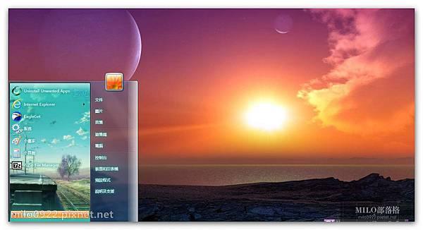 非主流唯美風景 3333 milo0922.pixnet.net__016__016
