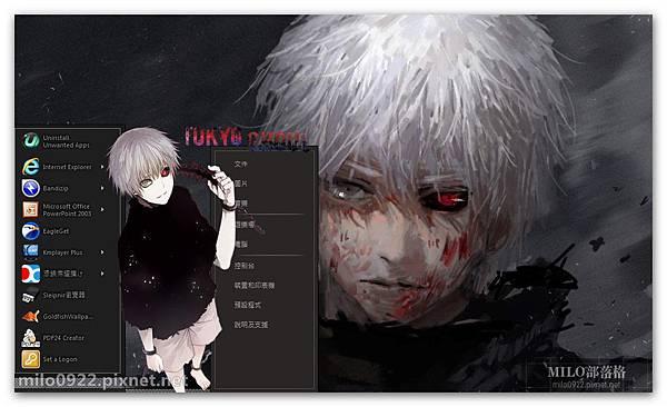 [NikenNoSekai][Win7] Tokyo Ghoul - Kaneki Ken v2 by ku  milo0922.pixnet.net__002__002
