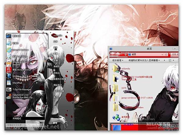Tokyo Ghoul by bir2 milo0922.pixnet.net__012_00413