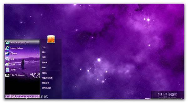 非主流紫色333333 milo0922.pixnet.net__017__017