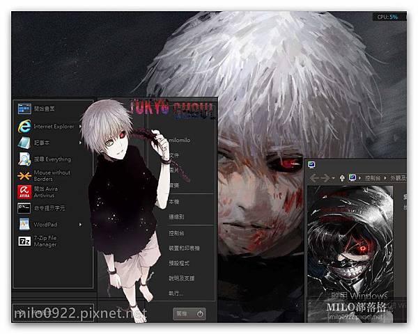 [NikenNoSekai][Win881] Tokyo Ghoul - Kaneki Ken v2 by kur milo0922.pixnet.net__044_00337