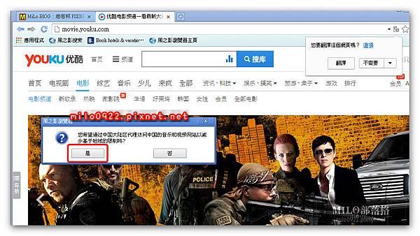 SSSSmilo0922.pixnet.net__006_01723