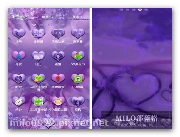 GO主題-心動紫戀  milo0922.pixnet.net__073_00800