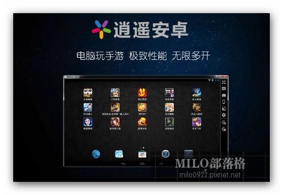 XXmilo0922.pixnet.net__001_01726