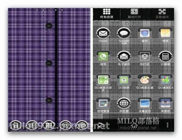 GO主題-紫色蘇格蘭紋 milo0922.pixnet.net__073_00800