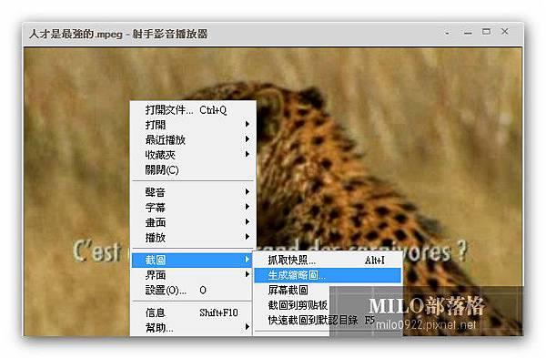 4444smilo0922.pixnet.net__012_01746