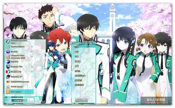 Mahouka Koukou no Rettousei By Kan  milo0922.pixnet.net__022__022
