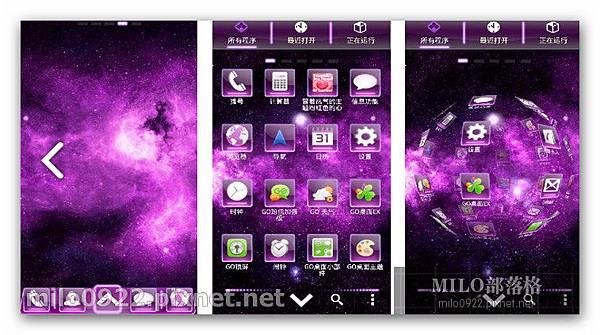 GO桌面 紫色瀰漫 milo0922.pixnet.net__029_01067
