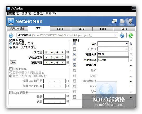 NNNNmilo0922.pixnet.net__019_01753