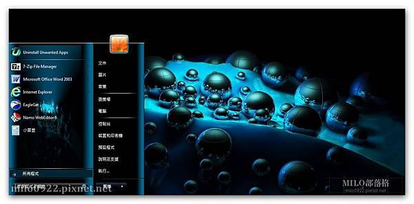 3D Blue Sand milo0922.pixnet.net__001__001